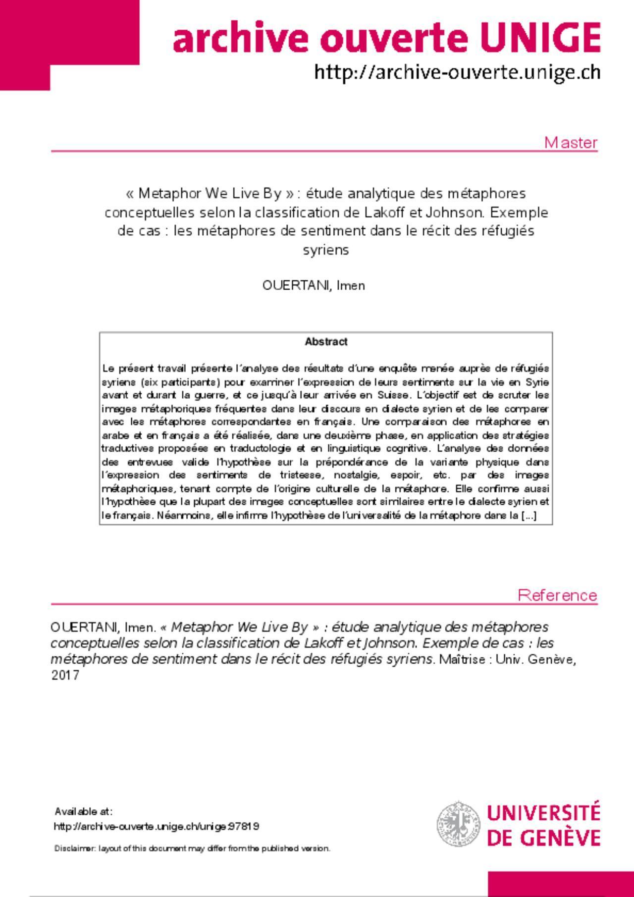 دراسة تحليلة لنماذج من الاستعارة التصورية في التعبير عن شعور اللاجئين السوريين